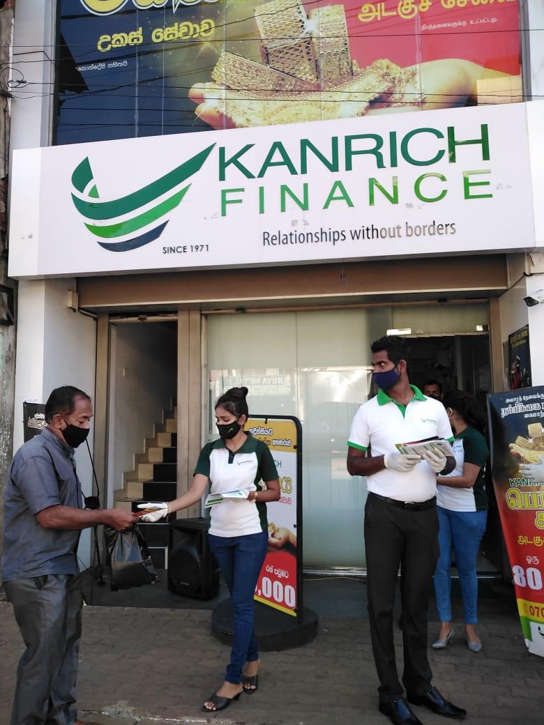 Kanrich CSR